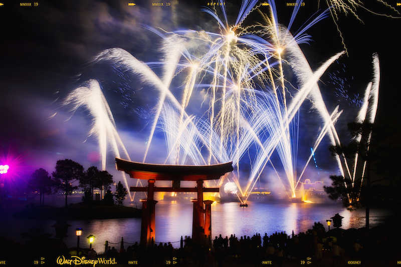 Illuminations image